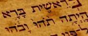 Genesis - Hebrew